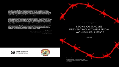 Legal Obstacles Preventing Afghan Women from Achieving Justice English Version